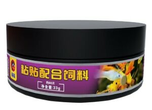 Tropical Fish Food 33g Stick On Tablet