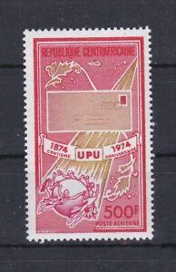 753 Zentral-Afrika UPU 354  postfrisch (565)