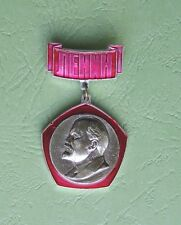 Insigne Lénine Communiste CCCP pin badge Lenin URSS USSR