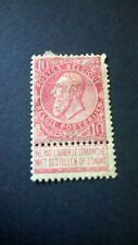 Belgique timbre ancien (1899) vendu à moins de 20%.COB 58*