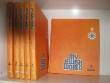 COMPLETE 6 BOOK SET My Jewish world: The encyclopaedia Judaica for Jewish youth