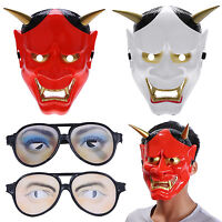 White Plain Paintable Viso Mask Matt Finish Fancy Hiphop Halloween Dress DIY New