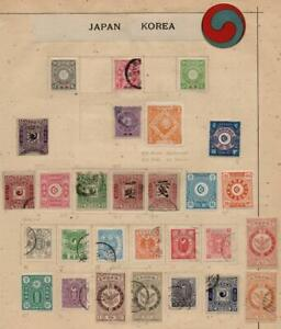 JAPAN/KOREA: Used/Unused Examples - Ex-Old Time Collection - Album Page (39618)