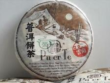 Old Tree Pu-erh Tuo Cha 2006 100g Ripe Puer Pu er Chinese Tea H