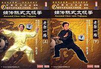 Chen Style Tai Chi Series Taiji Taichi Old Form I Routine - Cheng Zhenglei 5DVDs