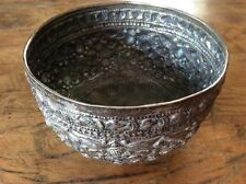 Middle Eastern Silver Bowl, 19th Century