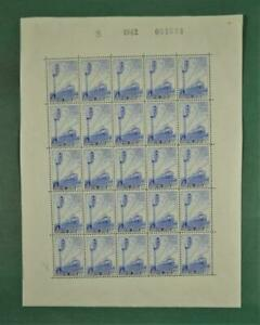 BELGIUM RAILWAY PARCELS STAMPS 100 Fr.  BLOCK OF 25 SG P999 ( CAT, £600 )  (Z94)