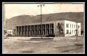 GP GOLDPATH: HAITI POST CARD 1950 _CV632_P18
