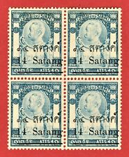 [sto345] Thailand Siam 1909 Scott#138 mnh Wat Jang issue 14s on 12a block of 4