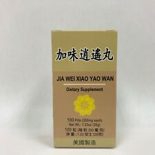 Jia Wei Xiao Yao Wan - Herbal Supplement for Inflammation - Made in USA