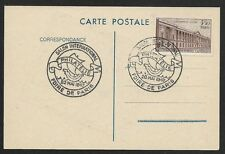 France 1947 Philatelic Exposition Paris Fair postcard with Exhibition postmarks