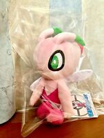 "Pokemon Plush Doll ""Shiny Celebi"" Different Color Pokemon Center Original JAPAN"