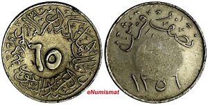 Saudi Arabia UNITED KINGDOMS AH1365 (1946)  1/2 Ghirsh c/m 65 XF KM# 29 (17663)