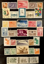 Peoples Republic China Stamps #33 All Different Lot 111920D