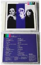 CHANSON BEST Juliette Greco, Zizi Jeanmaire, Catherine Sauvage,.. Japan CD TOP
