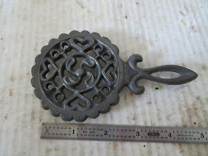 """Vintage Wilton Miniature Cast Iron Trivet 5-1/2"""" long"""