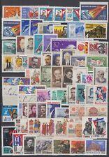 Russia - 1962-63 Stamp Accumulation (MNH)