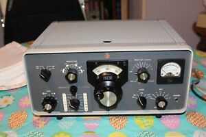 COLLINS 75S-3C RE RECEIVER ABSOLUTELY MINT