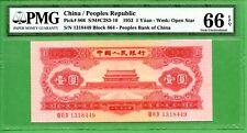 CHINA  1 YUAN 1953   PMG 66 EPQ    P 866   WITH STAR