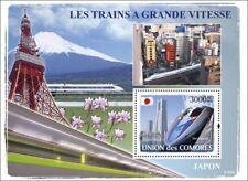 The HIGH SPEED TRAINS of JAPAN (Shinkansen) Railway Stamp Sheet 2 (2008 Comoros)