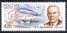 Russia 2003 Zeppelin/SPEDIZIONE/Radio/Ernst krenkel/polari/trasporto 1v n28542