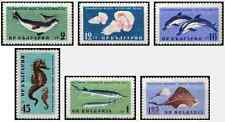 Timbres Faune marine Bulgarie 1080/5 ** lot 18048