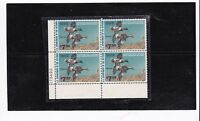 US SCOTT #RW47 1980  $7.50 MALLARD DUCK HUNTING PERMIT  PLATE BLOCK OF 4 MNH