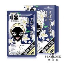 Sexylook Intensive Repairing Black Cotton Facial & Neck Mask 5pcs