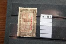 FRANCOBOLLI  COLONIE TRIPOLITANIA MILIZIA III LIRE 1,25  MNH** (ROS1854)