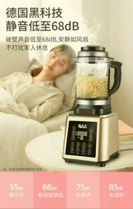 Powerful Heated Blender 多功能料理机