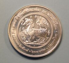 1995 King Bhumibol Adulyadej Rama IX & Rama V Thailand 600 Baht Silver Coin