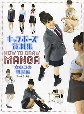 Pose book: How to draw MANGA School Girl Action seifuku