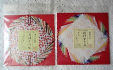 Origami Japanese heritage and Material of beauty 2 set