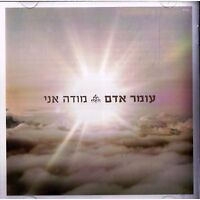 Omer Adam (Artist) - Modeh Ani CD NEW  Album  Israeli Popular music +++