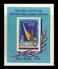 Russia. Soviet Exhibition of Science. 1959. Scott 2211a. MNH. (BI#27)