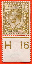 """SG. 395. 1/- Brown. A fine mounted mint """" H16 perf """" control single."""