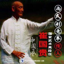 Shang Yunxiang Shang Style Xing Yi Hsing-I Recommended Class by Cui Guogui Vcd