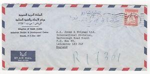 1973 SAUDI ARABIA Air Mail Cover RIYADH to LEICESTER GB SGO1044 Official