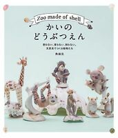 Book Zoo Made of Shell Animals Pattern Japanese