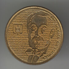 Israel 1986 Special Issue 1/2 New Sheqel Coin BARON EDMOND DE ROTHSCHILD