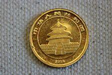 1998 CHINA 10 YUAN 1/10 oz GOLD PANDA SMALL DATE