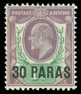 British Levant 1911 KEVII 30pa on 1½d slate-purple & green superb MNH. SG 29a.