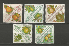 Gabon 1962 10 timbres taxe  fruits divers /T4523