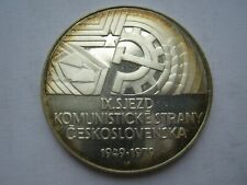 More details for czechoslovakia 1979 silver proof 50 korun lightly toned