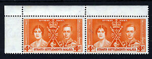 STRAITS SETTLEMENTS 1937 Coronation  4c Orange FRINGE ERROR PAIR SG 275 MNH