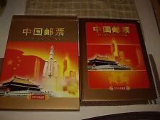China Stamp album / book 2003