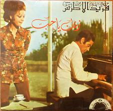 "arabic egypt 7"" EP - FARID EL ATRACHE - zaman ya hob- voice of lebanon NM"