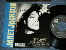 "JANET JACKSON Japan 1986 PROMO 7""45 THE PLEASURE PRINCIPLE"