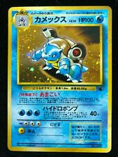 CD Promo Blastoise Japanese Pokemon Card SEE OTHER AUCTION花05