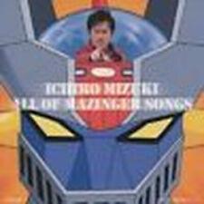 Mazinger Z Soundtrack Cd Go Nagai on television Jp